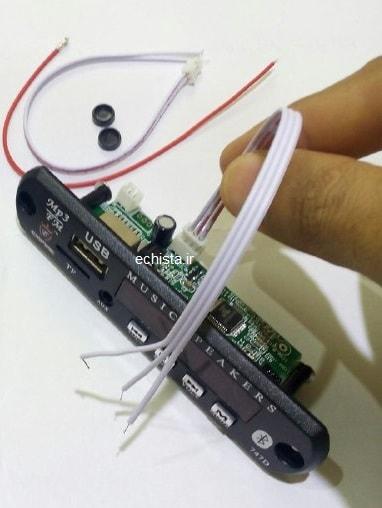 آموزش نصب فلش خور کردن ضبط