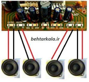 آموزش نصب آمپلی فایر سیستم صوتی ماشین
